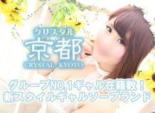 クリスタル京都 - 川崎