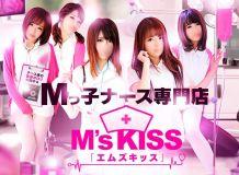 YESグループ M's Kiss(エムズキッス) - 札幌・すすきの