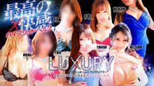 LUXURY - 名古屋