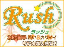 ラッシュ - 川崎