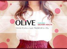 OLIVE(オリーブ) - 福岡市・博多