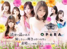 OPERA(オペラ) - 名古屋