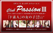 クラブパッション3 - 谷九