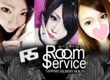 Room Service - 札幌・すすきの