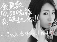 札幌秘書倶楽部 - 札幌・すすきの