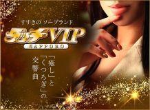 タッチVIP - 札幌・すすきの