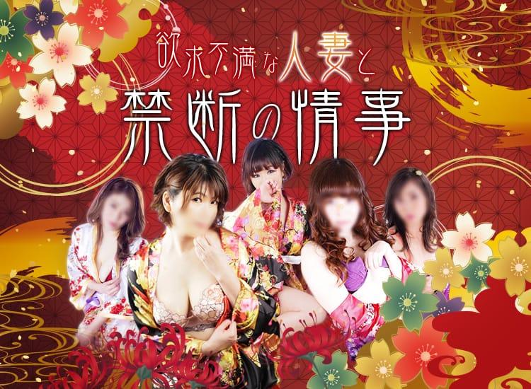華女(YESグループ) - 中洲・天神