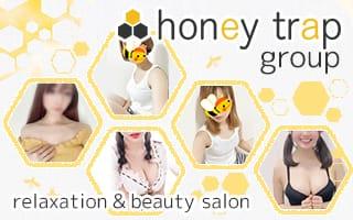 honey trapグループ