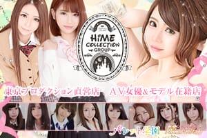 姫コレクショングループ