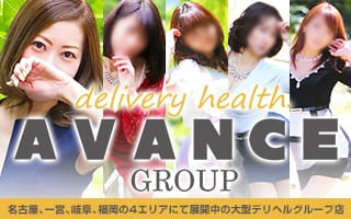 AVANCE(アヴァンス)グループ