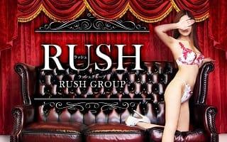 RUSH Groupラッシュ グループ