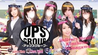 UPs GROUP