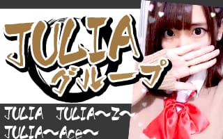 JULIAグループ