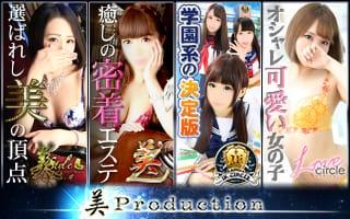 美Production