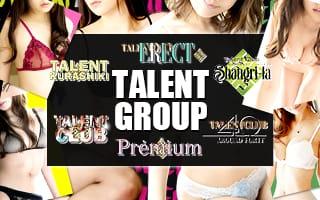 タレントグループ