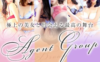 Agentグループ