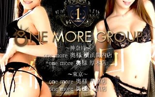 One Moreグループ