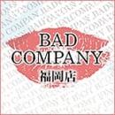 BAD COMPANY(バッドカンパニー)