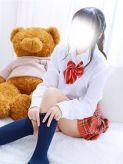 れいか|渋谷平成女学園でおすすめの女の子