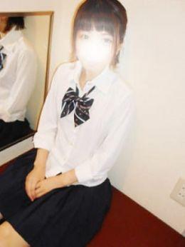 のあ | 渋谷平成女学園 - 渋谷風俗