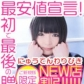渋谷平成女学園の速報写真