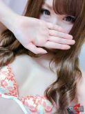 おと(4-3)|SIGEKI-盛岡店-でおすすめの女の子