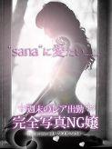 さな|SIGEKI-盛岡店-でおすすめの女の子