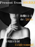 体験11-3|SIGEKI-盛岡店-でおすすめの女の子