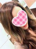 斉藤まこ 新感覚のオナクラ専門店 SIKO-SIKO48船橋店でおすすめの女の子