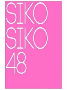 須藤はな | 新感覚のオナクラ専門店 SIKO-SIKO48船橋店 - 西船橋風俗