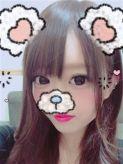 芹沢みく|新感覚のオナクラ専門店 SIKO-SIKO48船橋店でおすすめの女の子
