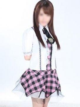 阿藤なつき|SIKO-SIKO48柏店で評判の女の子