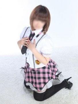 大山りんか|SIKO-SIKO48柏店で評判の女の子