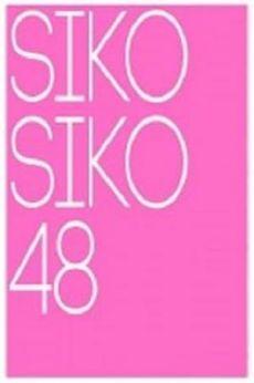 杉本ゆい | SIKO-SIKO48柏店 - 柏風俗