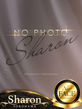 ありす|Sharon横浜(YESグループ)で評判の女の子