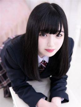 はな | 新宿女学園 - 新宿・歌舞伎町風俗