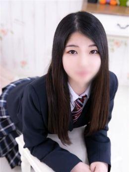 める   新宿女学園 - 新宿・歌舞伎町風俗