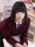 あの|新宿女学園でおすすめの女の子
