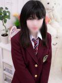 あんず|新宿女学園でおすすめの女の子