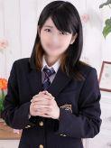 つゆ|新宿女学園でおすすめの女の子