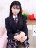 えみり 新宿女学園でおすすめの女の子
