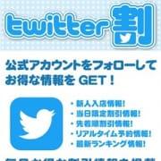 「公式Twitterフォローでお得な情報をGET!!」08/06(木) 04:33 | 新宿女学園のお得なニュース