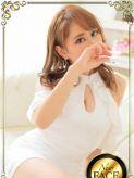 桜井 あすか|YESグループ Sirena(シレナ)でおすすめの女の子