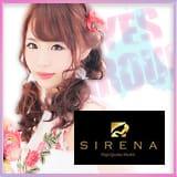 YESグループ Sirena(シレナ)