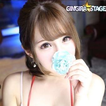 RIA★リア No,1 | GINGIRA STAGE(ギンギラステージ) - 中洲・天神風俗