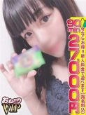 【まいこ】細身GカップSSS級嬢|おねだり本店(熊本)でおすすめの女の子