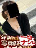かぐや|逢って30秒で即尺 岐阜・大垣店でおすすめの女の子