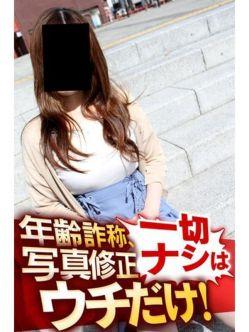 てん|逢って30秒で即尺 岐阜・大垣店でおすすめの女の子