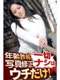 れいか|逢って30秒で即尺 岐阜・大垣店でおすすめの女の子