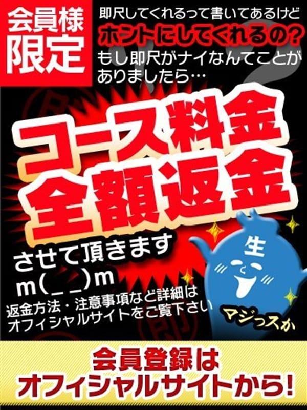 しおん(逢って30秒で即尺 岐阜・大垣店)のプロフ写真8枚目